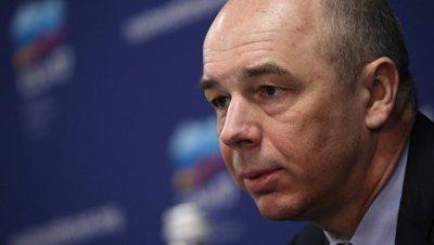 Силуанов прокомментировал решение ФРС США повысить ставку