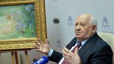 Горбачев отметил роль Гельмута Коля в объединении Германии