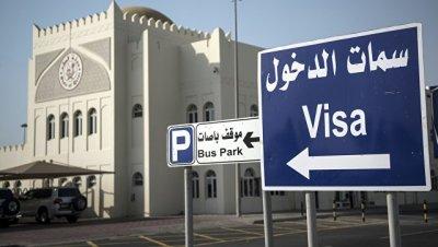 Глава саудовского МИД заявил, что переговоров по условиям Катару не будет