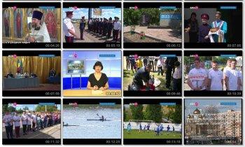 Выпуск информационной программы Белокалитвинская Панорама от 01 июня 2017 года