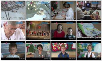 Выпуск информационной программы Белокалитвинская Панорама от 15 июня 2017 года