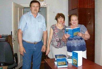 Встреча в белокалитвинской библиотеке