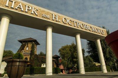 Патриотический центр «Россия – моя история» планируют построить в парке Островского