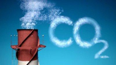Как превратить углекислый газ в топливо?