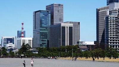 В Японии назначили нового министра иностранных дел