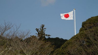 Минобороны Японии возглавил Ицунори Онодэра, уже занимавший этот пост ранее