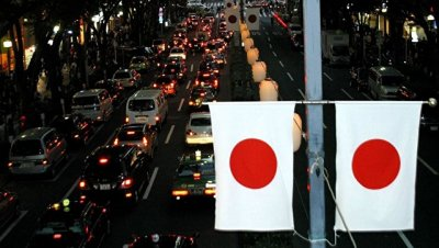 В Японии назначили нового министра по делам Северных территорий