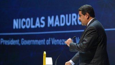 Мадуро попросил