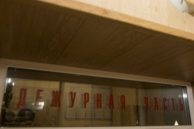В Ростовской области разыскивают 26-летнего дончанина, подозреваемого в убийстве