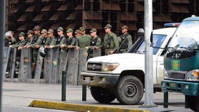 МИД Мексики: кризис в Венесуэле не может быть решен силовыми методами