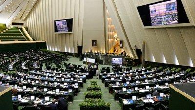Иранский парламент одобрил смягчение наказания за контрабанду наркотиков