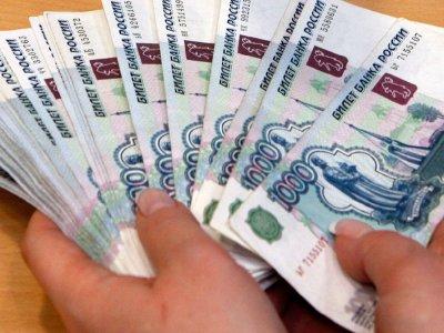 На основании материалов прокурорской проверки возбуждено уголовное дело по факту хищения денежных средств