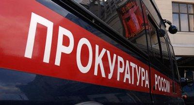 Городская прокуратура выявила нарушения трудового законодательства в ОАО «Богураевнеруд»