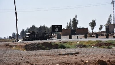 Удары коалиции по Ракке нарушают суверенитет Сирии, заявил Клишас