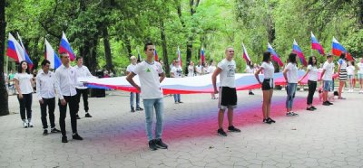 В Белой Калитве, в парке им. Маяковского, состоялся праздник «Гордо реет флаг России!»