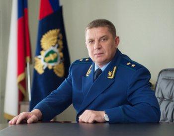 Изменения в уголовном законодательстве России