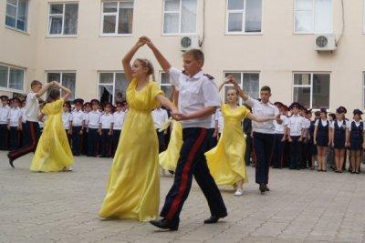Торжественная линейка в честь Дня знаний прошла в Белокалитвинском им. М. Платова казачьем кадетском корпусе