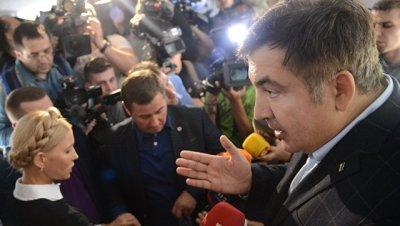 Киев обвинил Саакашвили в незаконном пересечении границы