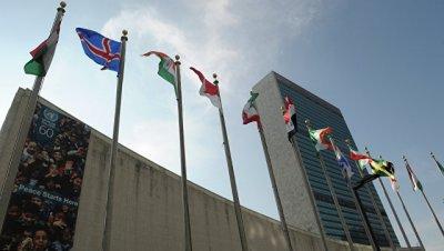 В Нью-Йорке открылась 72-я сессия Генеральной ассамблеи ООН