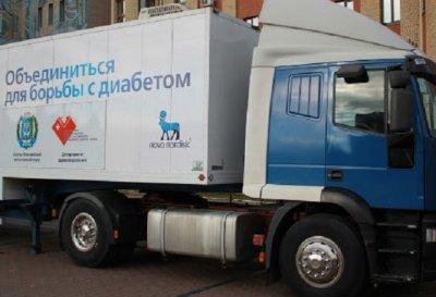 Новый передвижной центр для диабетиков за 23 млн рублей появился в Ростове