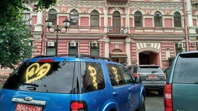 В Петербурге около генконсульства США ликвидировали нелегальную парковку