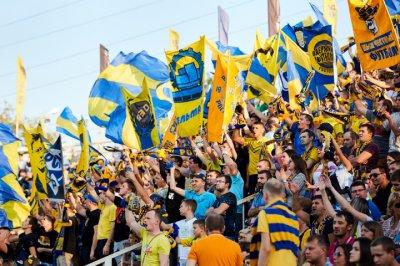 «Ростов» оштрафовали за нарушения болельщиков в матче с «Арсеналом»