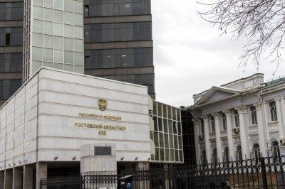 Ростовчанке, собиравшейся дать денег судье, вынесли приговор
