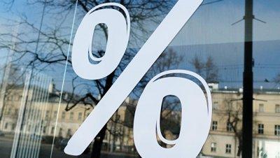 Опрос показал, сколько россиян хранят деньги в банковских вкладах