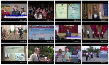 Выпуск информационной программы Белокалитвинская Панорама от 24 августа 2017 года