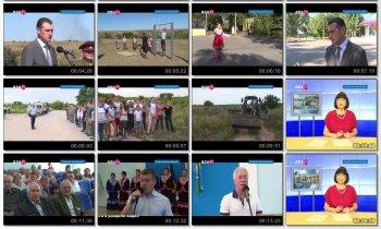 Выпуск информационной программы Белокалитвинская Панорама от 29 августа 2017 года