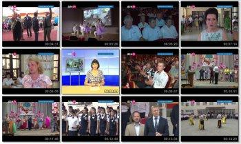 Выпуск информационной программы Белокалитвинская Панорама от 5 сентября 2017 года