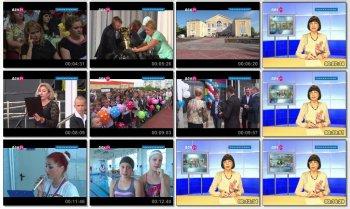 Выпуск информационной программы Белокалитвинская Панорама от 14 сентября 2017 года