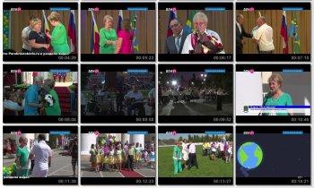 Выпуск информационной программы Белокалитвинская Панорама от 19 сентября 2017 года
