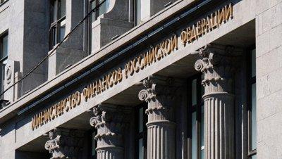 Резервный фонд России в сентябре сократился до 986,7 млрд рублей