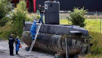 Полиция Копенгагена сообщила о новой находке по делу o подлодке Nautilus