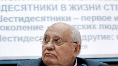 Горбачев заявил, что не будет уезжать на Запад и останется в России