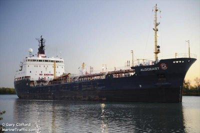 На обстрелянном у берегов Ливии танкере находился моряк из Ростовской области