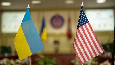 Вице-премьер Украины заявила, что США поддерживают поставки оружия Киеву