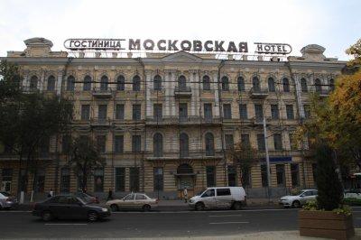 Гостиницу «Московскую» на Большой Садовой опять продают в Ростове