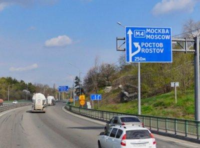 В Ростове на новые дорожные знаки потратят 20 миллионов рублей