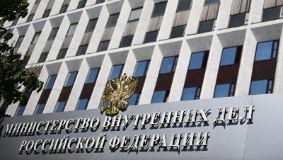 МВД опровергло данные о готовящихся сокращениях в ведомстве