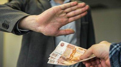 Белокалитвинской городской прокуратурой поддержано государственное обвинение по уголовному делу коррупционной направленности