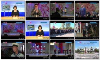 Выпуск информационной программы Белокалитвинская Панорама от 10 октября 2017 года
