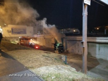 В гараже на Намыве произошел пожар