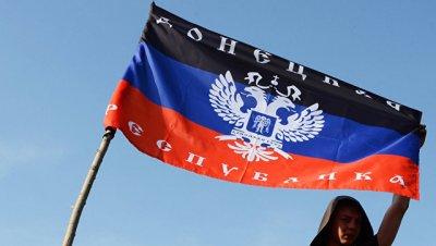 В ДНР заявили о взрыве на складе боеприпасов