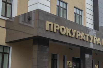 Донского депутата лишили полномочий за коррупцию