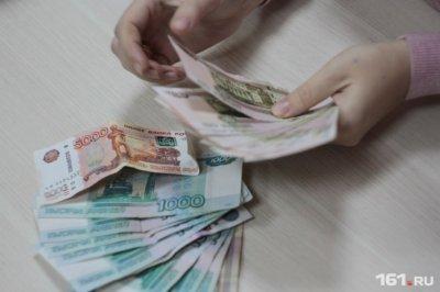 На ростовского таможенника завели дело за взятку в 200 тысяч рублей
