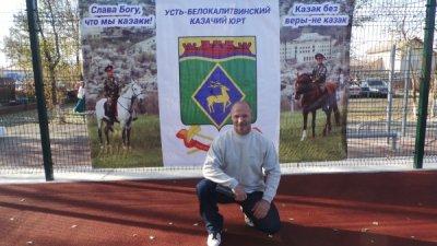 Геннадий Николаевич Мисиков установил новый рекорд России.