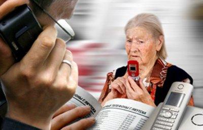 Более 300 тысяч рублей мошенники украли у пенсионерки в Белой Калитве