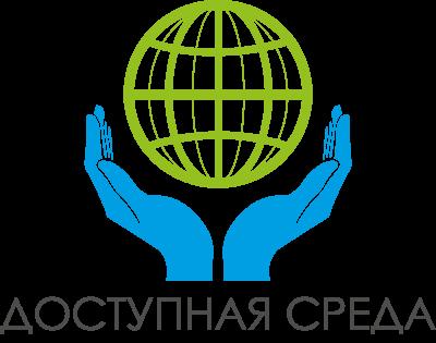 «Доступная среда» в Управлении ПФР в г. Белая Калитва и Белокалитвинском районе